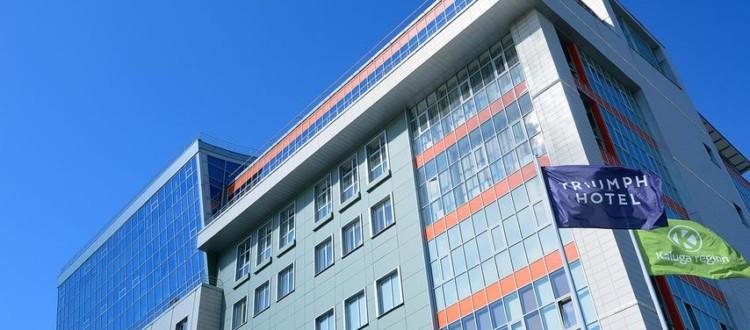 четырехзвездочный отель в обнинске